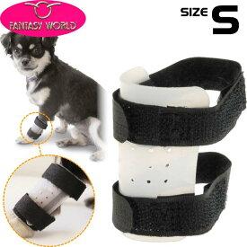 送料無料 愛犬用傷口舐め防止カバーS足に巻くだけカテーテルガード エリザベスカラーよりもミニペット用品 傷舐め防止カバーペット用品 Fa281