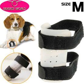 送料無料 愛犬用傷口舐め防止カバーM足に巻くだけカテーテルガード エリザベスカラーよりもミニペット用品 傷舐め防止カバーペット用品 Fa282