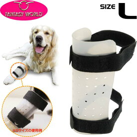 送料無料 愛犬用傷口舐め防止カバーL足に巻くだけカテーテルガード エリザベスカラーよりもミニペット用品 傷舐め防止カバーペット用品 Fa283