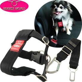 送料無料 ペット用シートベルト 愛犬に安全を カーハーネスM 安全に車乗るためのペット用品 ペットのシートベルト ペット用品 Fa092