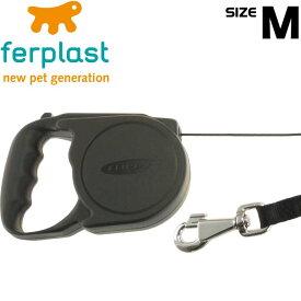 送料無料 犬猫用伸縮リードフリッピーM黒 コード長5m ロック機能付 丈夫ペット用品リード お散歩にペット用品リード 使いやすいリード Fa5083