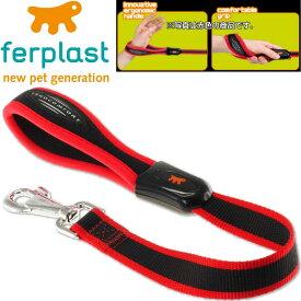送料無料 持ち手が疲れにくいリード赤色 全長55cm幅2.5cm GM25/55 丈夫なペット用品リード お散歩にペット用品リード 使いやすいリード Fa219