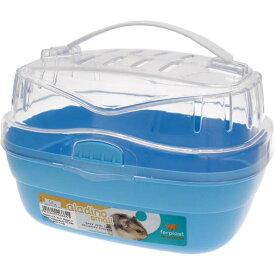 送料無料 小動物 ペット用 キャリーバッグ ケース アラディノS 青 ファープラスト ペット用品 通院 旅行 に便利なハードキャリーケース Fa5185
