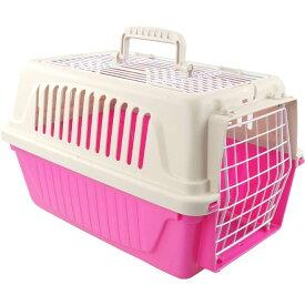 送料無料 子犬 猫 キャリーバッグ コンテナ アトラス5 オープン 桃 ファープラスト ペット用品 通院 旅行に便利なハードキャリーケース Fa5194