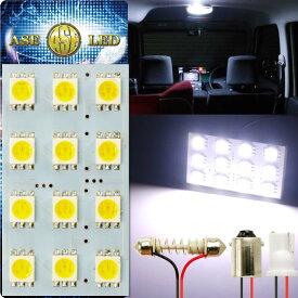 送料無料 12連LEDルームランプT10×31mmBA9S(G14)ホワイト1個 板型LEDルームランプ 明るいLED ルームランプ 爆光LEDルームランプ as35