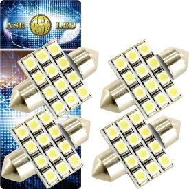 送料無料 LEDルームランプT10×31mm12連ホワイト4個 高輝度LED ルームランプ 明るいLED ルームランプ 汎用LED ルームランプ sale as58-4