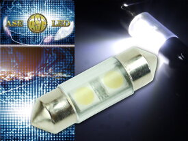 送料無料 2連LEDルームランプT10×31mmホワイト1個 3Chip5050SMD 高輝度LED ルームランプ 明るいLED ルームランプ 汎用LED ルームランプ as96