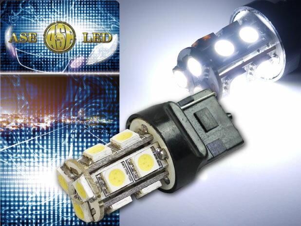 送料無料 T20シングル球LEDバルブ13連ホワイト1個 3ChipSMD T20 LEDバルブ 高輝度T20 LEDバルブ 明るいT20 LEDバルブ ウェッジ球 as100