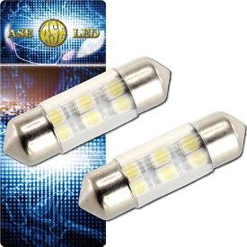 送料無料 6連LEDルームランプT10X31mmホワイト2個 高輝度LED ルームランプ 明るいLED ルームランプ 汎用LED ルームランプ as162-2