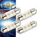 送料無料 6連LEDルームランプT10X31mmホワイト4個 高輝度LED ルームランプ 明るいLED ルームランプ 汎用LED ルームランプ as162-4