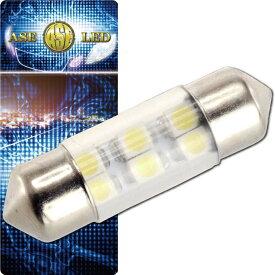 送料無料 6連LEDルームランプT10X31mmホワイト1個 高輝度LED ルームランプ 明るいLED ルームランプ 汎用LED ルームランプ as162