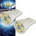 送料無料 バイク用T10 LEDバルブ4連ホワイト2個 高輝度SMD T10 LED バルブ 明るいT10 LED バルブ ウェッジ球 T10 LED…