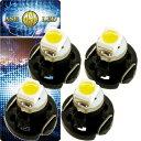 送料無料 T3 LEDバルブホワイト4個 T3 LEDメーター球パネル球 高輝度SMD T3 LEDメーター球パネル球 明るいT3 LED バルブ メーター球パネル球ウェッジ球 as174-4