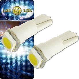 送料無料 LEDバルブT5ホワイト2個 3chip内蔵SMD T5 LED バルブメーター球 高輝度T5 LED バルブ メーター球 明るいT5 LED バルブ メーター球 as175-2