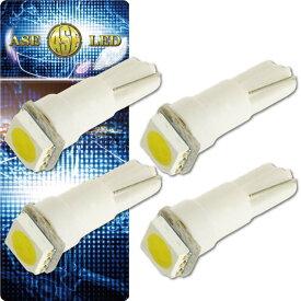 送料無料 LEDバルブT5ホワイト4個 3chip内蔵SMD T5 LED バルブメーター球 高輝度T5 LED バルブ メーター球 明るいT5 LED バルブ メーター球 as175-4
