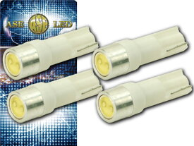 送料無料 LEDバルブT5ホワイト4個 SMDメーター球T5 LEDバルブ 明るいT5 LEDメーター球 バルブ 爆光T5 LEDバルブ ウェッジ球 as176-4