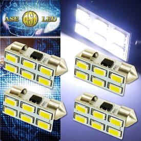 送料無料 6連LEDルームランプT10×31mmホワイト4個 2Chip6SMD 高輝度LEDルームランプ 明るいLED ルームランプ 爆光LEDルームランプ as225-4
