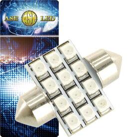 送料無料 LEDルームランプT10×31mm12連アンバー1個 高輝度LED ルームランプ 明るいLED ルームランプ 汎用LED ルームランプ as365