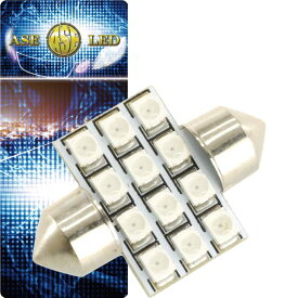 送料無料 LEDルームランプT10×31mm12連ブルー1個 高輝度LED ルームランプ 明るいLED ルームランプ 汎用LED ルームランプ as366