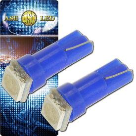 送料無料 LEDバルブT5ブルー2個 3chip内蔵SMD T5 LED バルブメーター球 高輝度T5 LED バルブ メーター球 明るいT5 LED バルブ メーター球 as10195-2