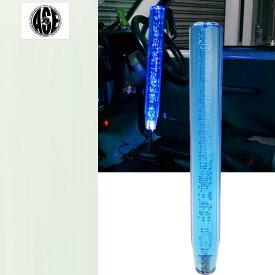 送料無料 光るクリスタルシフトノブ八角40cm青色 シャフト径8/10/12mm対応 綺麗に光るシフトノブ クリスタルがカッコイイシフトノブ as1505