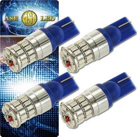 送料無料 36W T10/T16 LEDバルブ ブルー4個 爆光ポジション球 T10/T16 LEDバルブ 明るいポジション球 T10/T16 LED ウェッジ球 高輝度T10/T16 LED as10357-4