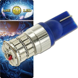 送料無料 36W T10/T16 LEDバルブ ブルー1個 爆光ポジション球 T10/T16 LEDバルブ 明るいポジション球 T10/T16 LED ウェッジ球 高輝度T10/T16 LED as10357
