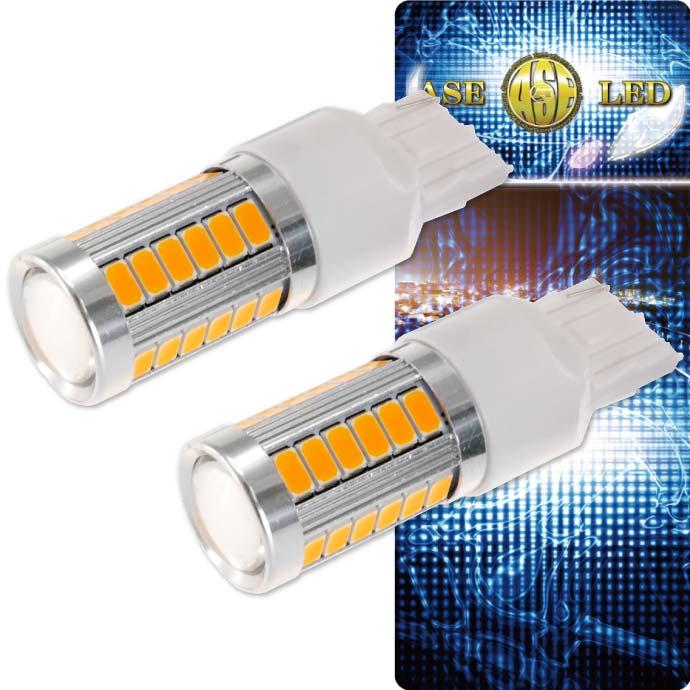 送料無料 33連 LED T20 7W シングル球 アンバー2個 DC12V 24V ウインカー テールランプ球 SMD as10396-2