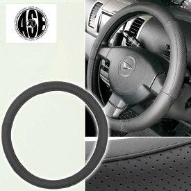 送料無料 ハンドルカバー 黒 ステッチ黒 軽自動車/普通車対応 車内のドレスアップにステアリングカバー ハンドルはげ 汚れなど予防 as1674