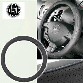 送料無料 ハンドルカバー 黒 ステッチ青 軽自動車/普通車対応 車内のドレスアップにステアリングカバー ハンドルはげ 汚れなど予防 as1675