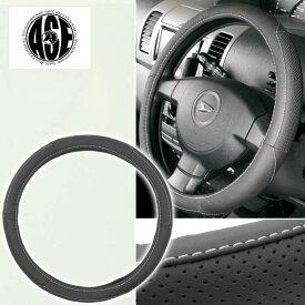 送料無料 ハンドルカバー 黒 ステッチ銀 軽自動車/普通車対応 車内のドレスアップにステアリングカバー ハンドルはげ 汚れなど予防 as1676