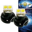 送料無料 2連 LED T4.2 バルブ メーターパネル球 ホワイト2個 LEDルーム メーターランプ球 パネル球 as11126-2