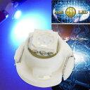 送料無料 LED T4.7 バルブ メーターパネル球 ブルー1個 ルーム球 パネル ボタン球 SMD as11132
