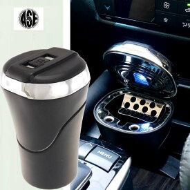 送料無料 車載 灰皿 シルバー LEDライト付 ライター付 頑丈で安心安全 快適に車内でたばこ喫煙 as1728