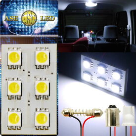 送料無料 アクア ルームランプ 6連LED T10×31mm BA9S ホワイト1個 AQUA H23.12〜H26.11 NHP10 前期 フロント ルーム球 as33