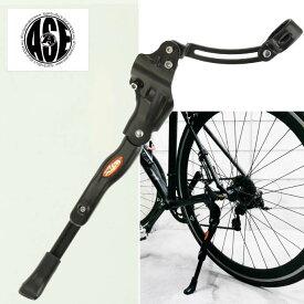 送料無料 自転車サイドスタンド 長さ調節可能なサイドスタンド ロードバイク用キックスタンド 駐輪時あると便利サイドスタンド as20135