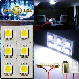 送料無料 クラウン リア ルームランプ 6連LED T10 ホワイト 1個 CROWN アスリート H20.2〜H24.12 GRS200/GRS201/GRS204 ルーム球 as33