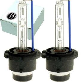 送料無料 フィット D2C D2S D2R HIDバルブ 35W8000K バーナー 2本 FIT H19.10〜 GE6/GE7/GE8/GE9 前期/後期 純正HID 交換球 as60468K