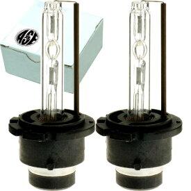 送料無料 N-BOX カスタム D2C D2S D2R HIDバルブ 35W 4300K 2本 NBOX カスタム H23.12〜 JF1/JF2 前期/後期 純正HIDバルブ 交換球 as60464K