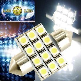 送料無料 N-BOX リアルームランプ 12連 LED T10×31mm ホワイト 1個 NBOX H23.12〜H25.11 JF1/JF2 前期 リア ルーム球 as58
