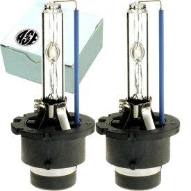 送料無料 ヴィッツ D4C D4S D4R HIDバルブ 35W 8000Kバーナー2本 VITZ H19.8〜H22.11 KSP90/SCP90/NCP95 後期 純正HIDバルブ 交換球 as60558K