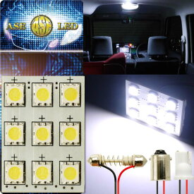 送料無料 ワゴンR ルームランプ 9連 LED T10 ホワイト 1個 WAGON R H20.9〜H24.8 MH23S フロント ルーム球 as34