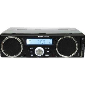 送料無料 スピーカー付 Bluetooth内蔵 1DIN デッキ AM FM 1DINSP001 3スピーカー付 1ディン オーディオデッキ SD USB対応 デッキ max23