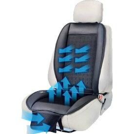送料無料 クールカーシート 風量調節可能 シートがひんやり K-SHE09 メッシュ素材の涼感シートから涼風が出る max198