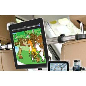 送料無料 ヘッドレスト スマホ タブレットホルダー KIT32 後部座席でみんなで見れる スマートフォン タブレットホルダー max218