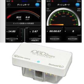 送料無料 OBD2車両診断ツール iPhone iPad対応 M-OBD-V03 車両情報を読取り毎日のドライブで気になる点をチェックできる max115
