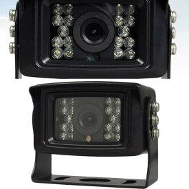 送料無料 トラック用高機能バックカメラ DC12V 24兼用 SV2-CAM02 SONY製CCDレンズ 広角170度 赤外線暗視機能付で夜間も使用可能 max123