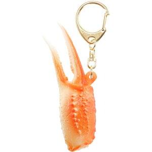 送料無料 カニ爪 食品サンプルみたいなキーホルダー 日本製 かばん 鍵 などに最適なキーホルダー ms092