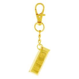 送料無料 幸運の金塊キーホルダー 金運上昇祈願 いつも身に着けて幸運を舞い込もう ms196