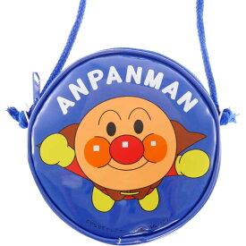 送料無料 アンパンマン 青 丸ポシェット 財布 ポーチ キャラクターグッズ 大きなポシェットで色々入る ms076